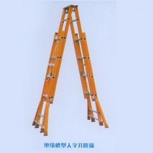 天津1.7米玻璃钢材质绝缘电工专用梯子_图片