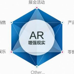 聊城 AR应用开发 澳诺_图片