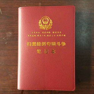 质量证书定制证书厂家