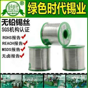 西宁环保锡线厂家 西宁无铅低温焊锡丝源头工厂批发_图片