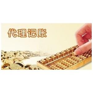郑州代理记账资源,河南技工证培训价格怎么样其实就这_图片