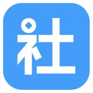 广州社保代买全市可办 覆盖各区社保代缴 办就业登记