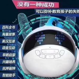 智伴智能机器人 智伴儿童智能机器人 智伴早教智能机_图片