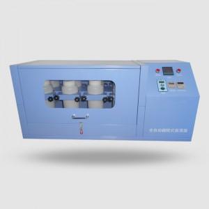 全自动温控翻转振荡器GGC-W