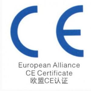EN50130-4:2011安防类产品EMC标准