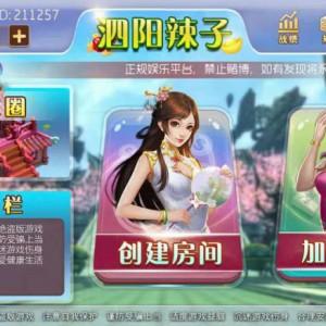南京当地麻将app软件定制开发哪里能做