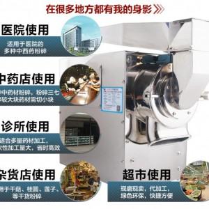 三七粉碎机哪家品牌质量好广州旭朗中药材粉碎机_图片