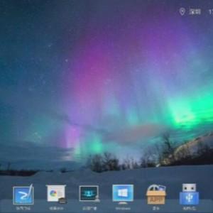 newline真实有效的电子白板设备行业的优选_图片