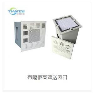 天泰环境专注于复合材料净化工程领域,其净化工程销量_图片