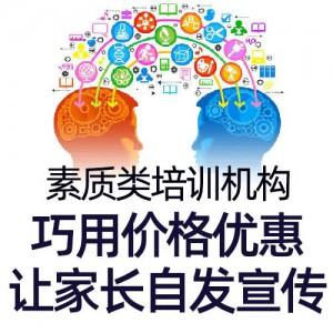 高品质在线教育平台批售_图片