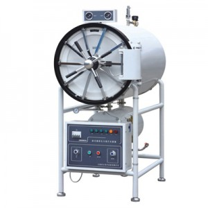 WS-500YDA卧式全自动医用压力蒸汽灭菌器_图片