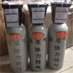 济宁协力供应山东青岛氮中氨标准气体 标气生产厂家