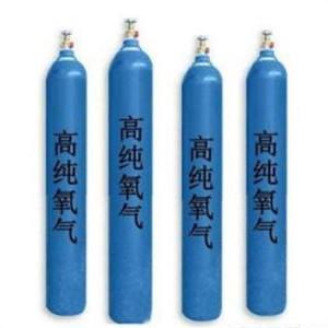 济宁协力供应河南平顶山5个9高纯氧气 现货供应