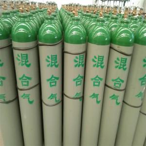 供应辽宁沈阳氮中氢混合气体 焊接混合气体