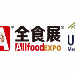2021宁波食品加工及包装机械展览会