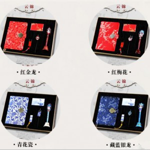 企业定制笔记本套装礼盒创意礼品笔记本商务记事本批发