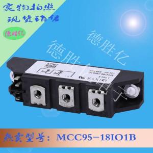 IXYS可控硅模块MCC95-18IO1B量多