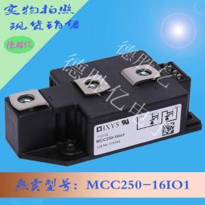 全新IXYS可控硅模块MCC250-16IO1B