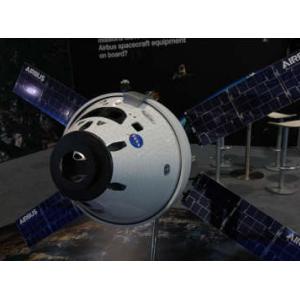 2021第四届欧洲(德国不来梅)国际空间技术展_图片