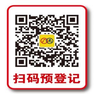2021宁波中小工厂展_图片