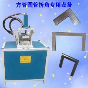 厂家供应新品方管直角90度设备不锈钢冲角45度机_图片