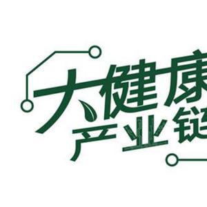 2021第31届中国广州国际大健康产业博览会_图片