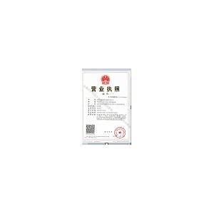 2021第29届世博威建博会暨氢键康展览_图片